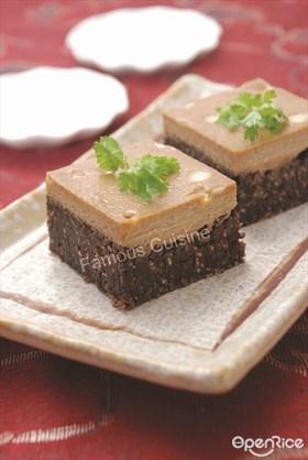Coconut Brownie Cheese Recipe 椰子布朗尼起司食谱