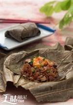 Mini Lotus Leaf Glutinous Rice Recipe 迷你荷叶糯米饭食谱
