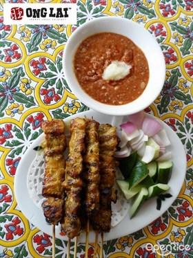 Malacca Pork Satay Recipe 马六甲猪肉沙爹食谱