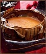 Nien Koh Recipe 年糕食谱