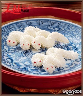 Dragon Biscuit Recipe 龙饼食谱