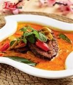 Curry Mock Cod Fish Recipe 普京素鳕鱼食谱