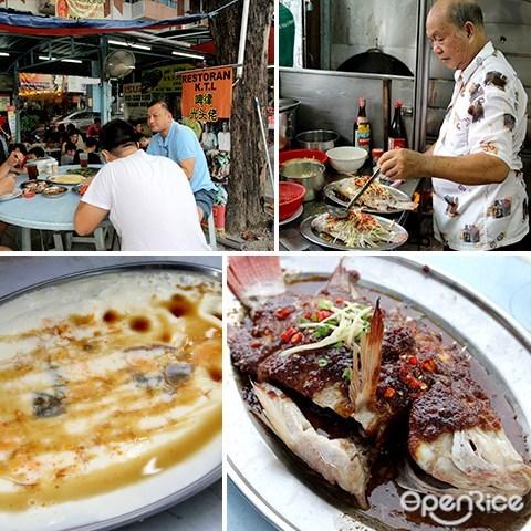 蕉赖, 啤律光头佬, 蒸鱼, 蒸水蛋, steamed fish, tilapia, taman segar, cheras, best food