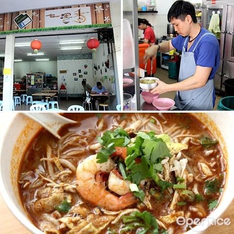 砂拉越叻沙, 七哩香, 7th mile kitchen, kelana jaya, sarawak laksa