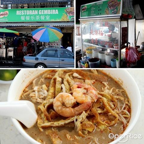 餐餐乐, 茶餐室, 砂拉越叻沙, restoran gembira, taman megah, pj, sarawak laksa