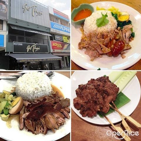 Go Thai, Thai Food, Pork Leg Rice, SS2, PJ