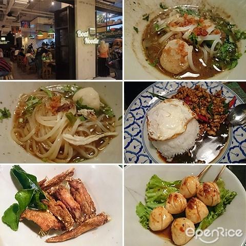 Rak somtam, Thai Food, Green Curry, Somtam, Stir-fry Minced Pork with Basil, Kota Damansara, PJ