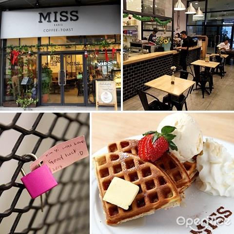 甜品, 松饼, miss, cafe, honey toast, waffle, dessert, pcff, bandar puteri, puchong