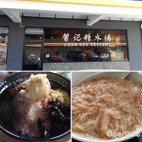 Chan Kee Dessert, Plaza 333, Chinese New Year, Kota Kinabalu, Sabah