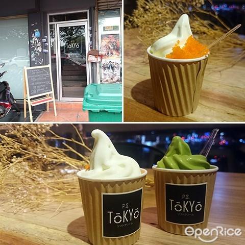 P.S. Tokyo, Soft Serve, Matcha ice cream, coffee, dessert, SS2, PJ