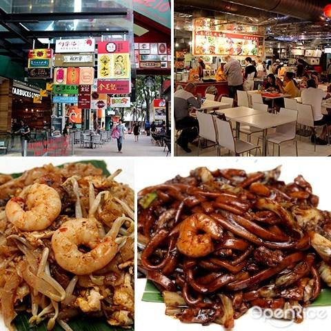 十號胡同, 福建面, 吉隆坡, 馬來西亞, 旅遊, 美食, 餐廳