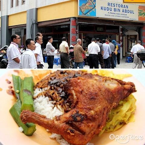 扁擔飯, 吉隆坡, 馬來西亞, 旅遊, 美食, 餐廳