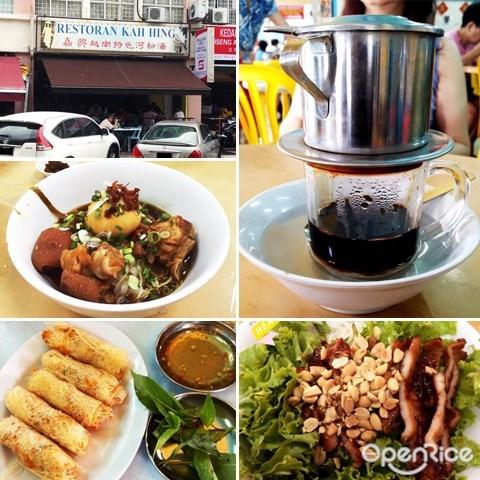 kah hing, vietnamese, pork knuckle, pork chop noodle, vietnamese coffee, 卤猪脚, 越南河粉, segambut, 越南春卷