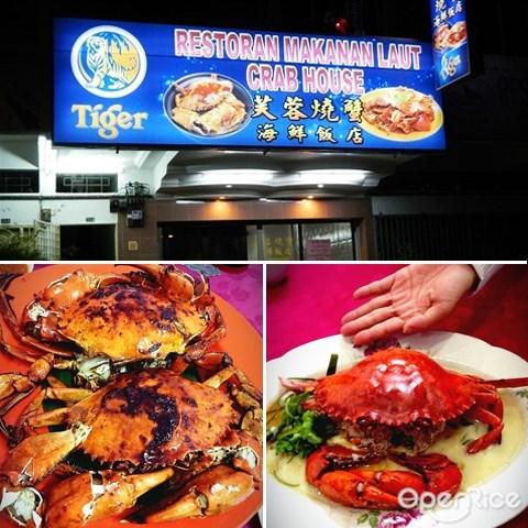 芙蓉烧蟹, ketam bakar, 烧蟹, grilled crab, ipoh, seafood, 海鲜, 怡保