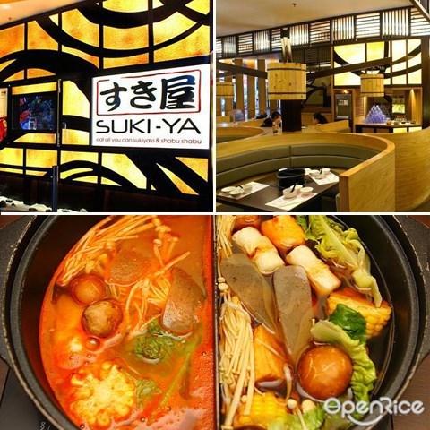 东京街,pavilion, kl, tokyo street, sukiya, shabu shabu