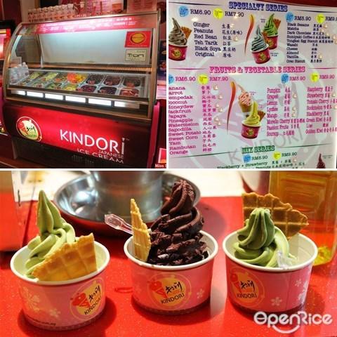 东京街,pavilion, kl, tokyo street, ice cream, low fat