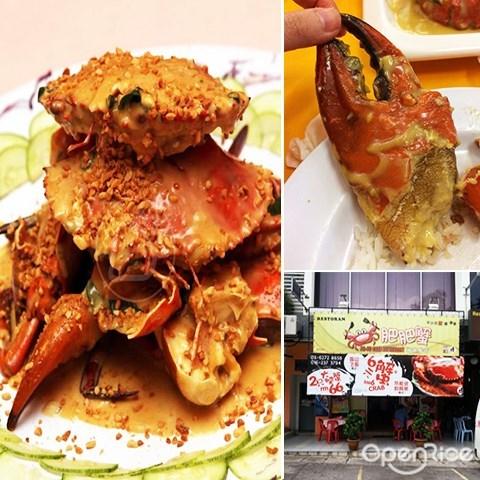 肥肥蟹海鲜饭店, 蜜糖柠檬蟹, 金香奶油蟹