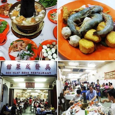 吳發成潮州菜館,火鍋,steamboat