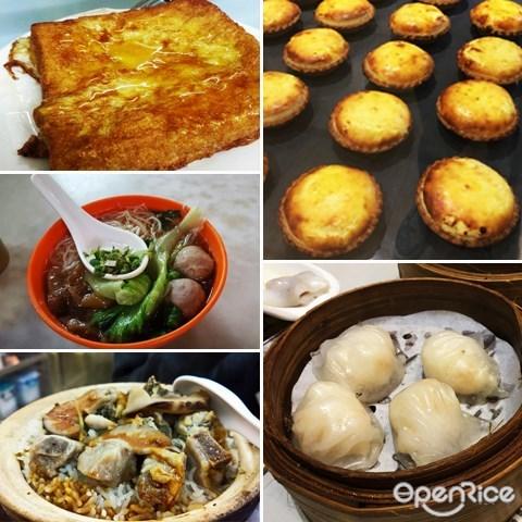 香港,promotion,旅游配套,街头小吃,hongkong