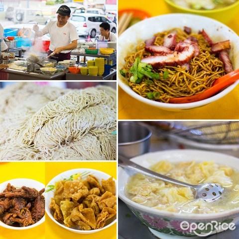bentong, 文冬, food, 美食, 必吃, 推荐, 开记云吞面, 云吞面, wonton noodle
