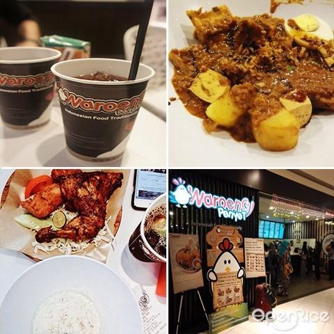Kohi Café , 台湾卤鸡腿便当