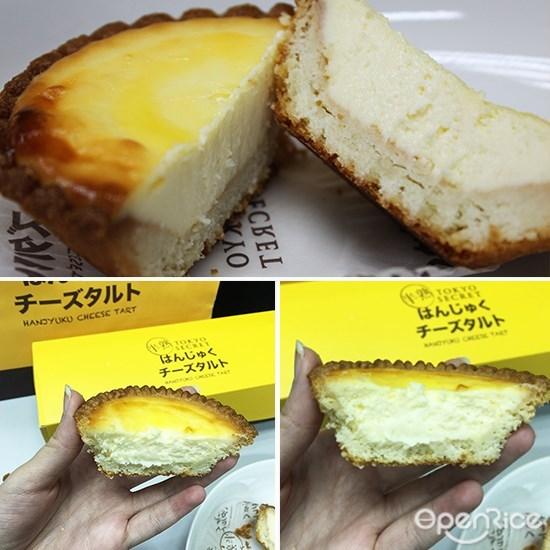 Tokyo secret, Half-baked cheese tart, cheese tart, ipc, ikea, mutiara damansara