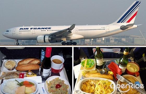 飞机餐,法国航空,法国