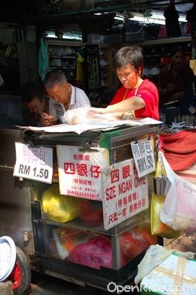 Roasted Duck, Petaling Street