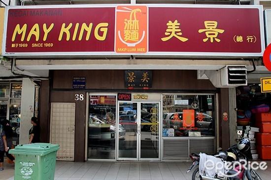 May King, Lam Mee, pudu, kl
