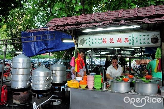 Keong Kee, Herbal Soup, pudu, kl