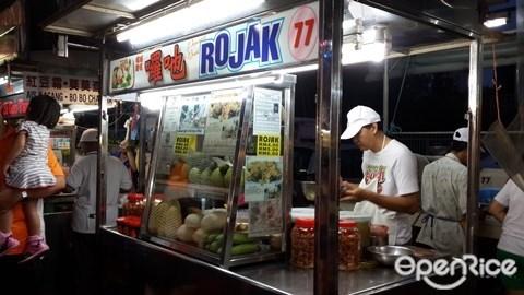 best Penang rojak in Penang, best Chinese rojak in Penang, best fruit rojak in Penang, best rojak in Penang, Hock Seng Rojak, Hong Seng Rojak Gat Lebuh Cecil, Macallum Street Hong Seng Rojak, G P Soon Rojak, Stall 77 Penang Best Rojak Gurney Drive Hawker Centre, Ah Chye's Best Rojak, 101 Rojak Ho Wei Jeng, 101 Rojak Penang Esplanade, Restoran Joo Huat Rojak, Penang Road Rojak, Lebuh Keng Kwee Rojak, Joo Hooi Cafe rojak