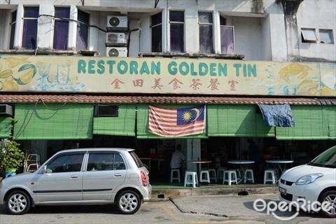 best yong tau foo in the Klang Valley, best yong tau foo in KL, Restoran Foong Foong, Foong Foong Ampang Yong Tau Foo, Puchong Yong Tau Fu, Puchong Batu 14 Yong Tau Fu, Yap Hup Kee, Pudu Yap Hup Kee, Madras Lane Yong Tau Foo, Restoran Ee Soo Yong Tau Foo, Jalan Imbi Ampang Yong Tow Foo, Restoran Golden Tin, Restoran Golden Tin Pandan Indah, Restoran Golden Tin yong tau foo, Ipoh Road Yong Tow Foo, Ipoh Road Yong Tow Foo Jalan Segambut, Serdang Sister Lam Yong Tau Foo, Restoran Leong Ya Indah, Old Tricycle, 3A Yong Tau Foo & Chee Cheong Fun