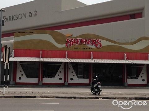 Swensen's, Subang Parade, kl, pj
