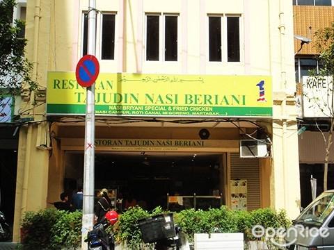 Nasi Briyani Tajudin, Jalan Hang Kasturi, Indian Food