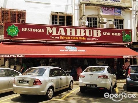 Mahbub Restaurant, Lucky Garden, Bangsar, Indian Food