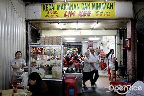 Uncle Lim Pan Mee, kl, Jalan Alor