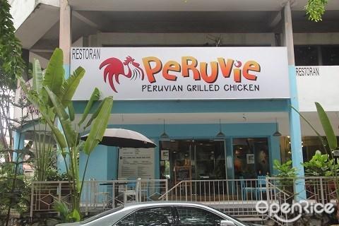 TTDI, Peruvie Peruvian Grilled Chicken