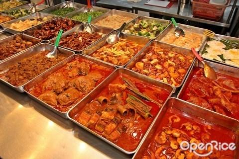 峇峇椰浆饭, 经济饭, 什饭, 杂饭