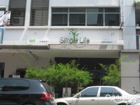 Simple Life, Solaris Mont Kiara></div><div style=