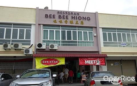 Bee Bee Hiong Restaurant, melaka, malacca