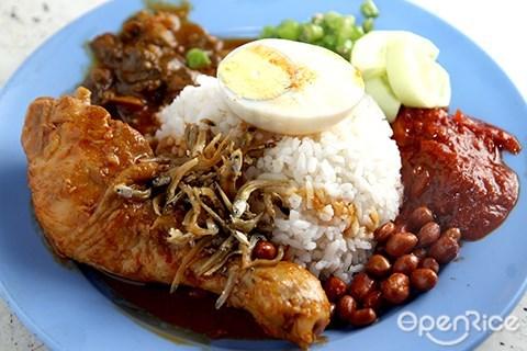 san peng, 椰浆饭, 富都