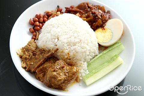 aman suria, 叁巴猪肉, 仁当猪肉, 椰浆饭