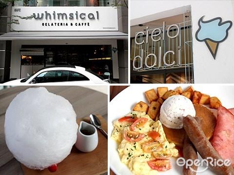whimsical, 咖啡厅, 棉花糖冰淇淋咖啡, publika