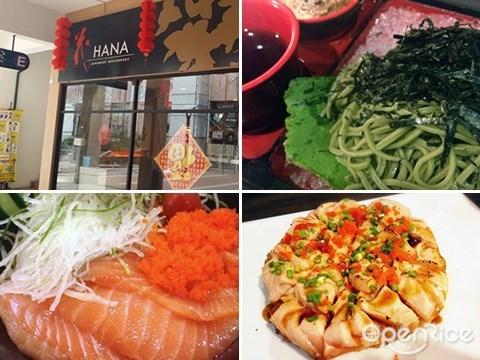 Hana, 餐厅, 亚庇, 沙巴, 日本, 寿司