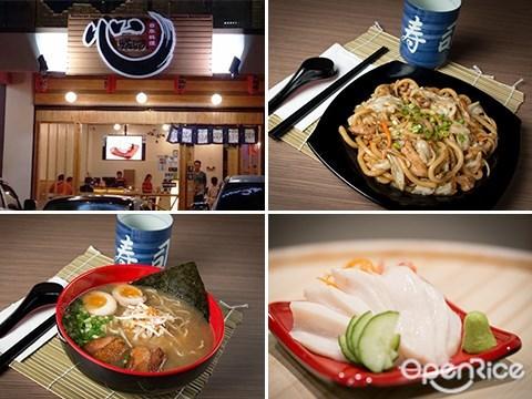 Hato, 亚庇, 沙巴, 日本, 寿司