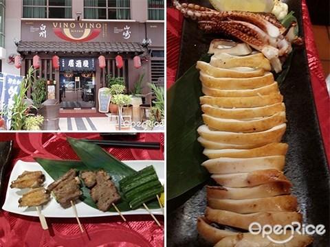 Vino Vino Yakitori, 餐厅, 亚庇, 沙巴, 日本, 寿司