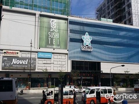 Oceanus Waterfront Mall, 沙巴, 亚庇