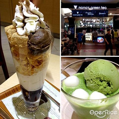 nana green tea, gardens, 甜品, 冰淇淋, 绿茶