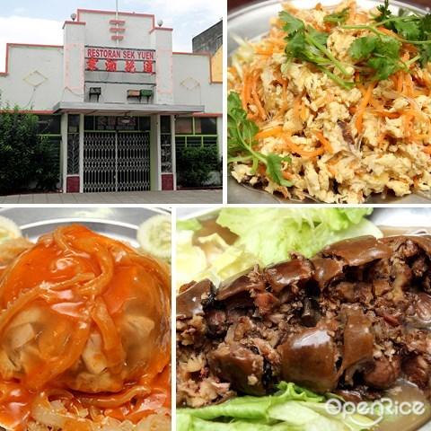 适苑, 富都, pudu, chinese cuisine, 餐厅