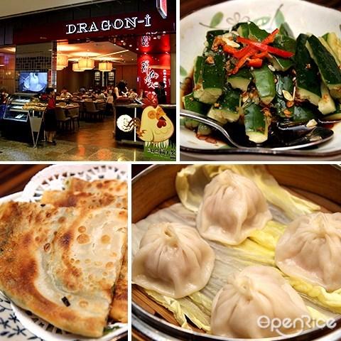 笼的传人, 商场, 上海, 小笼包, chinese cuisine, 餐厅